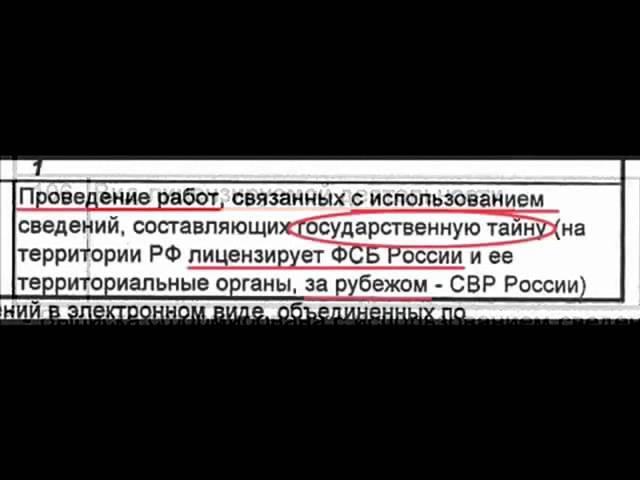 Выписка из ЕГРЮЛ Центробанка России, любопытный документ