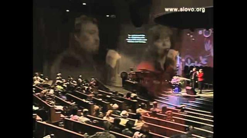 Господь Ты мой покров Word of Grace Bible Church