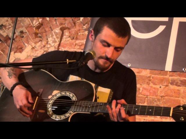 Anton Vosmoy - Конечности live in Gegel bar, 2013.08.02 (15)