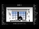 【PV大合唱】Kagerou Days カゲロウデイズ【50人α Synth手描き】Full translated Chorus