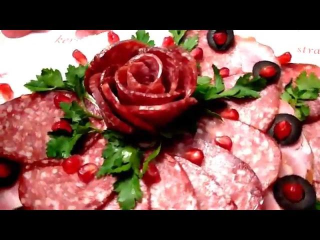 Роза из колбасы! Мясная нарезка. Украшения тарелки! Rose of sausages! Decoration of dishes