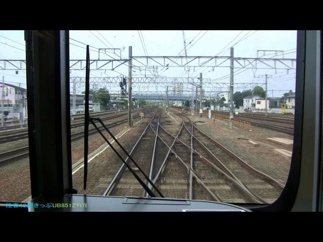 Kyoto to Maibara Japan Train Cab Video HD