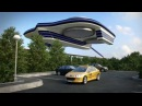 Новый вид транспорта, который можно построить уже сегодня.