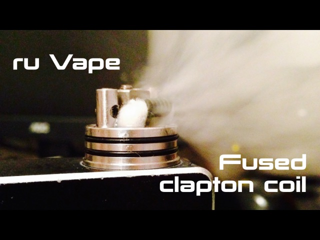 Намотка фьюсд клэптон | Fused clapton Coil
