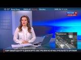 Дочь иркутского депутата приговорили к 3,5 годам колонии за смертельное ДТП