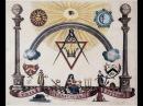 На грани уничтожения Тайна ордена иллюминатов Потомки сатаны