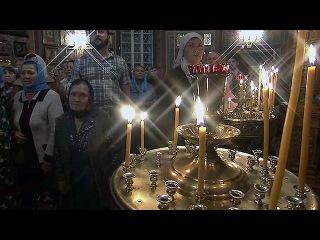 Ночью в курском городе Щигры встречали одну из самых почитаемых реликвий Русской Зарубежной Церкви - Первый канал