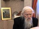 к ф Готовьтесь к вечной жизни 2011