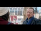Будь мужиком - Man Up (720x304p)[2015 Великобритания, Франция, романтическая мелодрама, комедия, HDRip] VO(VProject)