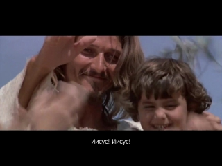 Иисус Христос - Суперзвезда / Jesus Christ Superstar ( 1973 )