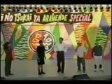 Gaki no Tsukai #SP (1994.10.16) - Live Special