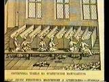 Бумажная фабрика спустя 200 лет