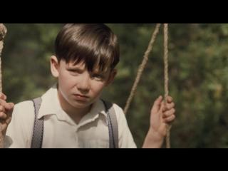 Мальчик в полосатой пижаме 2008