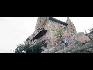 Yango & Nannez 'El Besito' (Official Video)