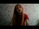 песня тили-тили бом