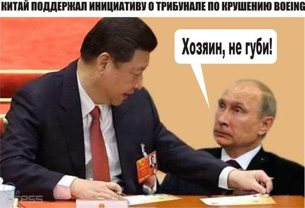 Украина призывает мировое сообщество усилить влияние на РФ для полного выполнения Минских договоренностей, - МИД - Цензор.НЕТ 6834