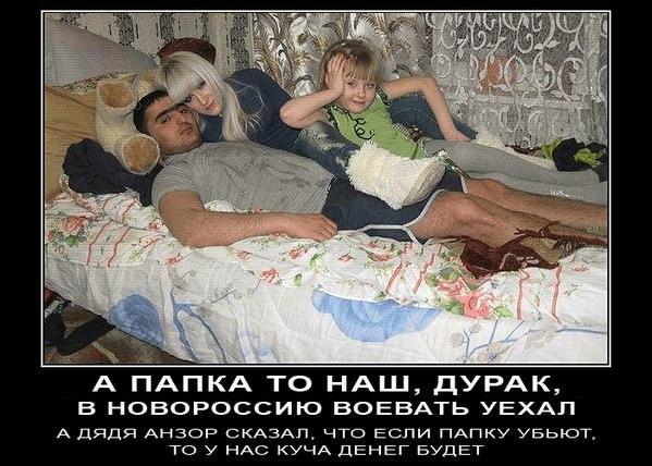 Российские военные отказываются добровольно ехать воевать на Донбасс, - ГУР Минобороны - Цензор.НЕТ 6466