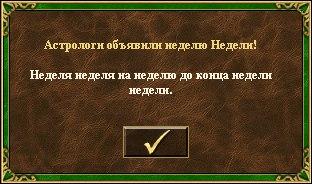 http://cs628031.vk.me/v628031736/3724/90Qs8MfEE3A.jpg