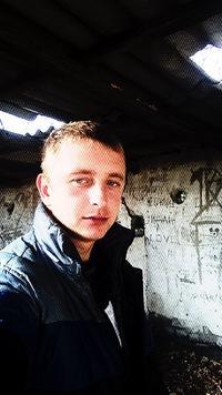 Сайт знакомств на табор.ру барнаул