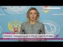 Русская девочка из Берлина выдумала историю с изнасилованием