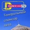 Официальная группа DFM НОВОСИБИРСК 103.9 fm