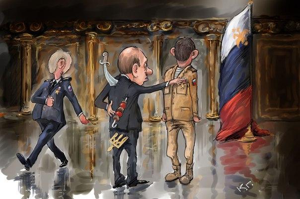 Разворот Путина на Восток провалился, - Bloomberg - Цензор.НЕТ 6348