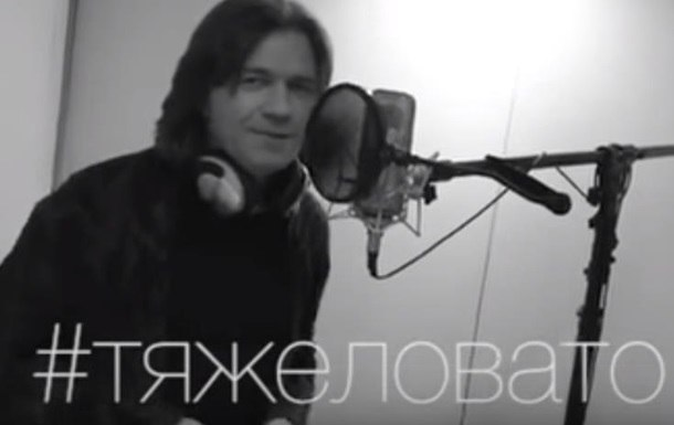 Новогоднее обращение к рублю. Видео