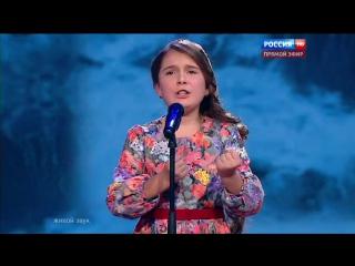 Синяя Птица - Полина Чиркина (финал)