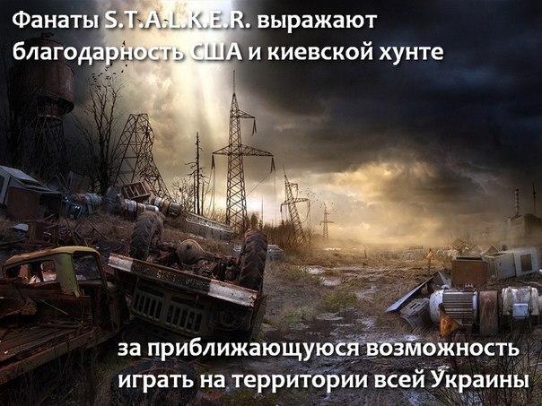 Военные РФ, которые входят в состав СЦКК и без проблем посещают позиции украинских войск, имеют статус туристов, - Тымчук - Цензор.НЕТ 6477
