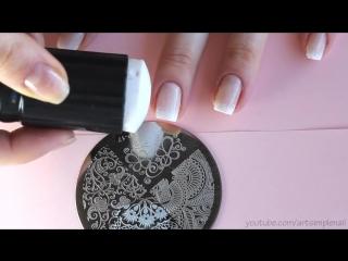 Градиентный френч. Кружевной стемпинг на французский маникюр _ Gradient French Nail Art Tutorial