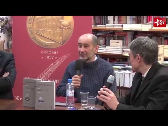 «Глобальный капитал»: презентация в «Библио-Глобусе»