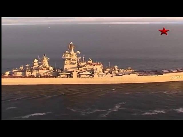 Король и Шут - Северный флотNorthern Fleet