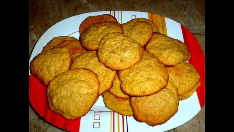 Вкуснейшие Тыквенные Печенья / Pumpkin Cookies