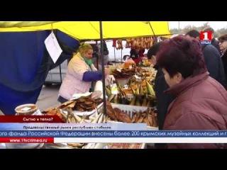 В рейтинге цен Крым на 59 месте среди 96 регионов России