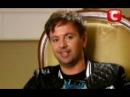 Андрей Губин в программе Невероятные истории любви (2009)