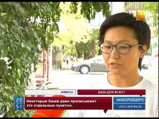 Персональные данные казахстанцев больше не являются тайной