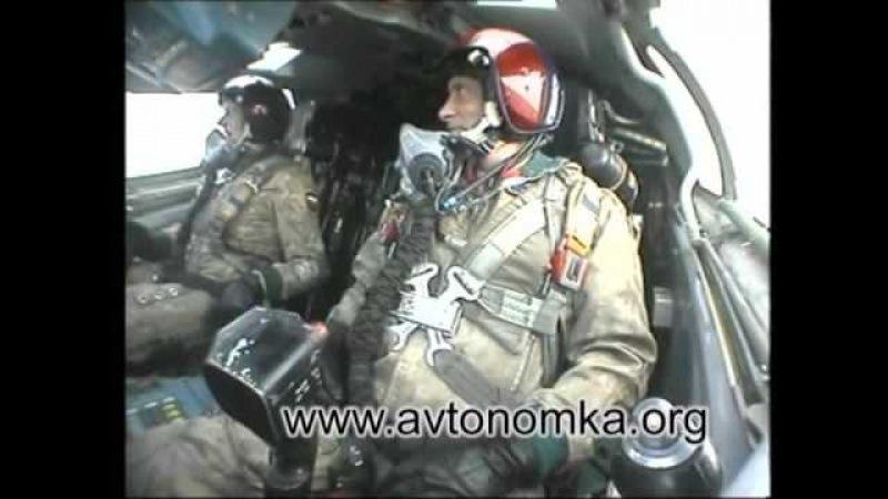 На подводной лодочке А Викторов Автономка 3