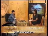 Финалистка Битвы экстрасенсов Кажетта Ахметжанова в программе «Лабиринт жизни» телеканала ВКТ