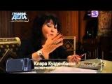 Клара Кузденбаева в передаче Х Версии Громкие дела