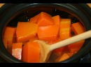 Маринованная тыква Эстонский ананас Вкусные блюда из тыквы на зиму