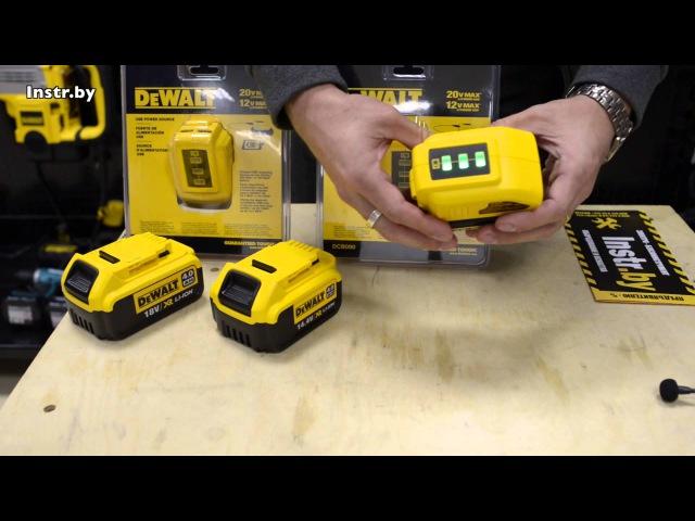 Адаптер для аккумулятора DeWALT DCB090 зарядка для ваших мобильных устройств