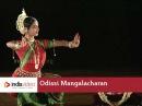 Odissi Mangalacharan - Sujata Mohapatra Part 1 DVD