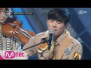[ICanSeeYourVoice2] Strong Scent of Nature~ Primitive Soul from Jungle!! EP.12 20160107