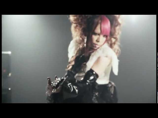 Signal - GLOW BACK OVER SCARS (PV) HIGH QUALITY!