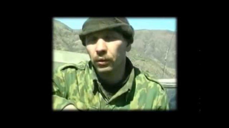 Как братья-украинцы по-братски убивали русских в Чечне...