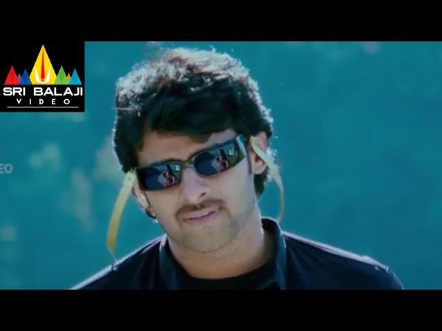 Darling Songs   Inka Edo Video Song   Telugu Latest Video Songs   Prabhas, Kajal   Sri Balaji Video