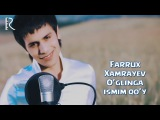 Farrux Xamrayev - O'g'linga ismim qo'y Фаррух Хамраев - Углинга исмим куй