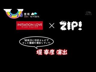 Maeda Atsuko, Matsuda Shota- Initiation Love × ZIP! 80s Short Konto 20150518 ep. 1