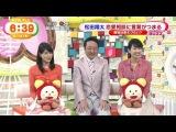 20150514 ZIP! - Maeda Atsuko, Matsuda Shota