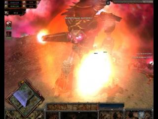 Ultimate Apocalypse mod 1.72.7 Chaos - Черный легион